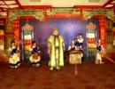 モンゴルの民族音楽 ホーミー