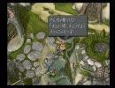 【実況】FF9をいまさら初プレイする旅 第14の旅 thumbnail