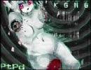 【ニコニコ動画】★☆【PtPd】kgmg+kmll【キミロリ】☆★ウビュビュオエエエエを解析してみた