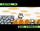 星のカービィ2 普通にプレイ 【LEVEL2 BIG FOREST】