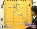 魅惑の詰将棋  part10