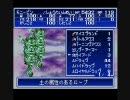 【バハムートラグーン】小学校の頃憧れたRPGを今やる【実況】part67