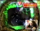 五月女シゲ姫がCR GAROを13時間打ってみた2 thumbnail