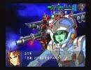 スーパーロボット大戦OGs ユウキ カーラ アラド ゼオラ vs アーチボルド