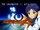 【アイドルマスター】iDOL-LINER CHIHAYA【キバ】 thumbnail