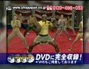 7/25 中日×阪神 藤本ヒーローインタビュー
