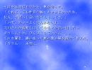 【氷雨】フリーホラーゲームをやろう会【実況】part11 thumbnail