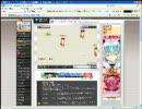 【オンラインゲーム】神ゲーおらおら学園【ゲーム動画】 thumbnail