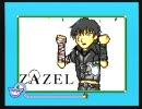 【メイドイン俺】ZAZELをカッコよく三戦するゲーム【子安】