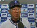 【ニコニコ動画】09/5/13 横浜vs巨人 お笑いヒーローインタビューを解析してみた