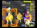 デスクリムゾン テストプレイ ステージ3(ゲームオーバー)
