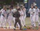 【ニコニコ動画】横浜vs巨人 こんな試合初めて…!を解析してみた