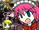 【MUGEN】ゲージMAXシングルトーナメント【Finalゲジマユ】part231 thumbnail