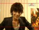 TV DEPT.4 IN FOCUS:加藤和樹「俺!まるかじり。」#03