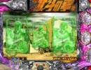 【パチンコ】デジハネCR北斗の拳ユリアSTV~その14~【サミタ】 thumbnail