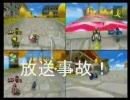 【実況プレイマリオカートWii】 Part11(友人と対戦6)