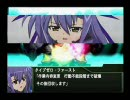 【SLW】Super Lyrical Wars -ディバイン・バスター-