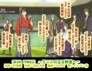【歌詞付】テニスの王子様/Dear Prince~テニスの王子様達へ~ thumbnail