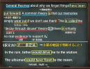 【ニコニコ動画】【実況】ニコニコ英語講座 構文編part2【前編】を解析してみた
