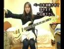 【ニコニコ動画】【けいおん!】Cagayake!GIRLSのベース講座(フル・スラップ)を解析してみた