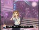 アイドルマスター 片道きゃっちぼーる(TV size)
