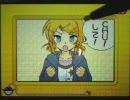 【試作中】メイドイン俺でCHU!して!