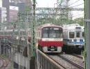 京急本線@品川駅の様子(20090507) その2