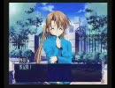 やっぱり馬鹿にする(予定)俺の『シスタープリンセス』【実況】その⑱ thumbnail
