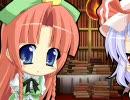 ショートコント第06話 『本と美鈴とおぜうpart1』(低負荷版) thumbnail