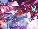 【三国志大戦×東方】紫&幽々子 ボーダー商事が太尉を目指す!第1季