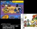 2009年のゲーム音楽集 その1 thumbnail