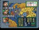 【TAP】スーパー蒼き狼と白き牝鹿 元朝秘史 34分23秒 1/2 thumbnail