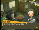 ペルソナ4、高音質プレイ動画【098】 thumbnail