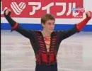 ブライアン・ジュベール 2005 世界選手権 SP / プルのインタ付き thumbnail