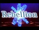【ブレイブルー】ラグナのテーマ【Rebellion】 を歌ってみた。 thumbnail