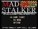 MAD STALKER - FULL METAL FORCE -