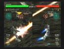 【連ジ】連邦vsジオンDX 協力CPU戦 3/3