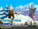 【アレンジ】 STEPPING WIND (tuned-HHC-FRG-ORG version)