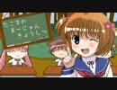 【咲-Saki-】タコスのパーフェクトまーじゃん教室【くぎゅ】 thumbnail