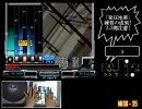 beatmania IIDX - 段位認定皆伝 冥 攻略動画 thumbnail