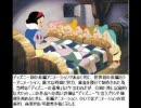 ディズニー・クラシックス全作品集2009