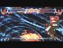 【六方チャリ】0510ブレイブルー野試合3 テイガーズ VS ドラ thumbnail