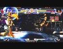 【六方チャリ】0510ブレイブルー野試合4 Dio VS ドラ thumbnail