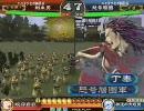 三国志大戦2 【戦車男 vs 怒号層圏】 ~若獅子の覚醒編 part 21~