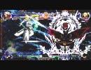 【六方チャリ】0510ブレイブルー野試合6 かきゅん VS D-影 thumbnail