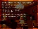 【氷雨】フリーホラーゲームをやろう会【実況】part15 thumbnail