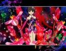 """UTADA Hikaru """"On And On"""" feat. Makoto"""
