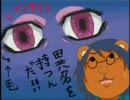 【ギャグ漫画日和パロ】名探偵だぞえ!跡部ちゃん