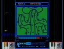 beatmania APPEND GOTTAMIX3 - 荒野のわらび餅屋さん