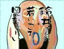 1/6の夢旅人  ≪高音質バージョン≫
